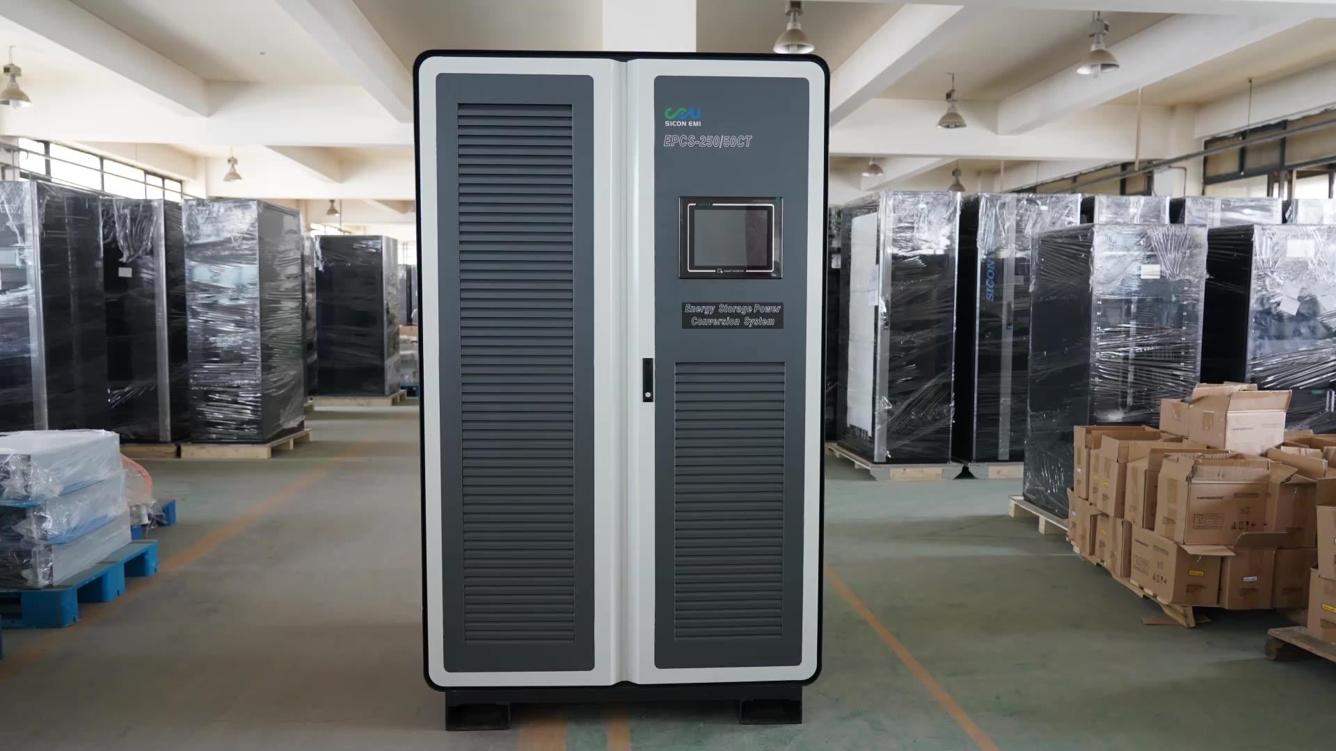 2000KW כוח המרת מערכת (PCS) עבור סוללה אחסון אנרגיה מערכת פתרון