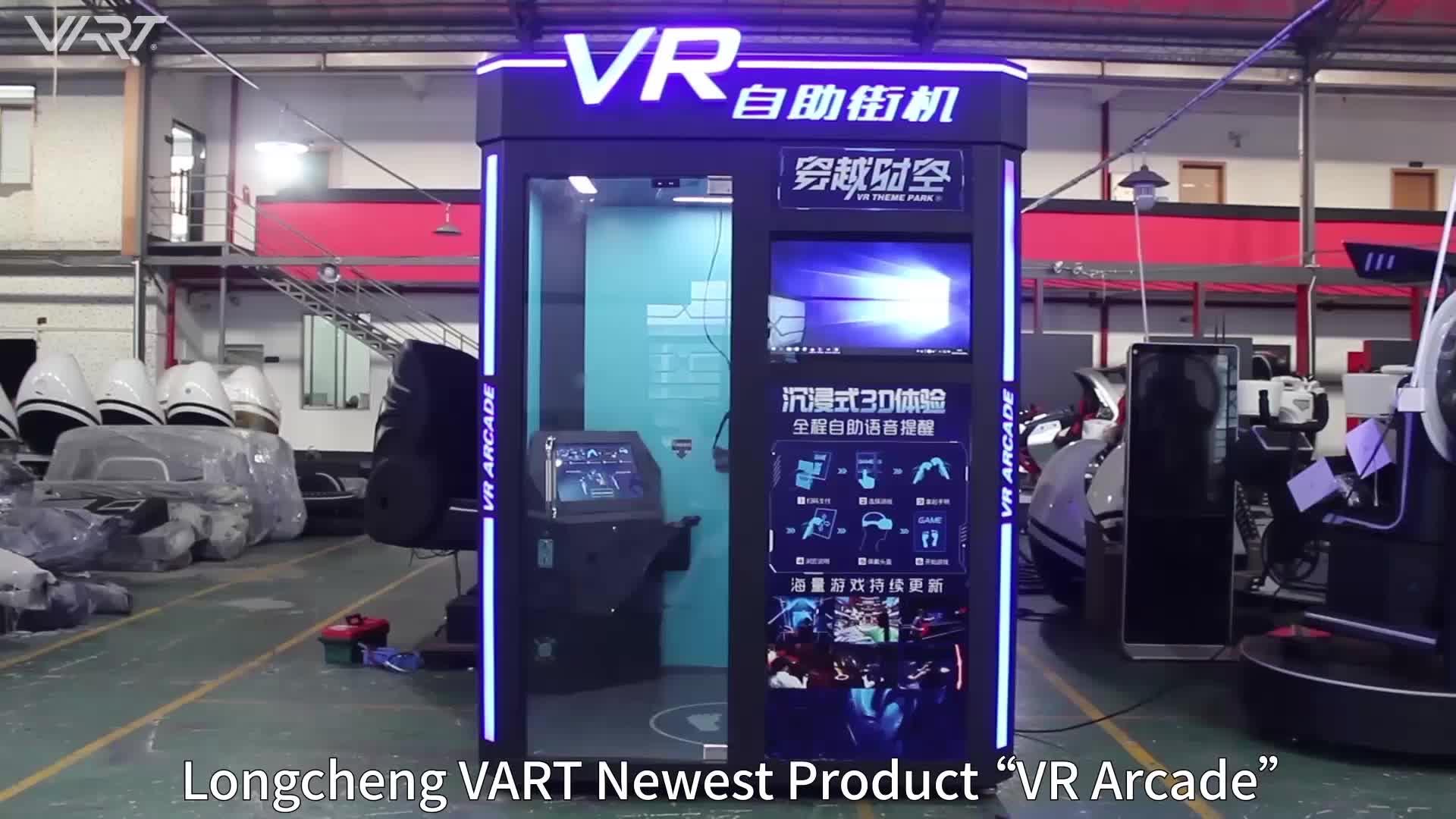 فكرة تجارية جديدة غرفة الألعاب غيبوبة اطلاق النار لعبة الواقع الافتراضي مركز الاستثمار الظاهري
