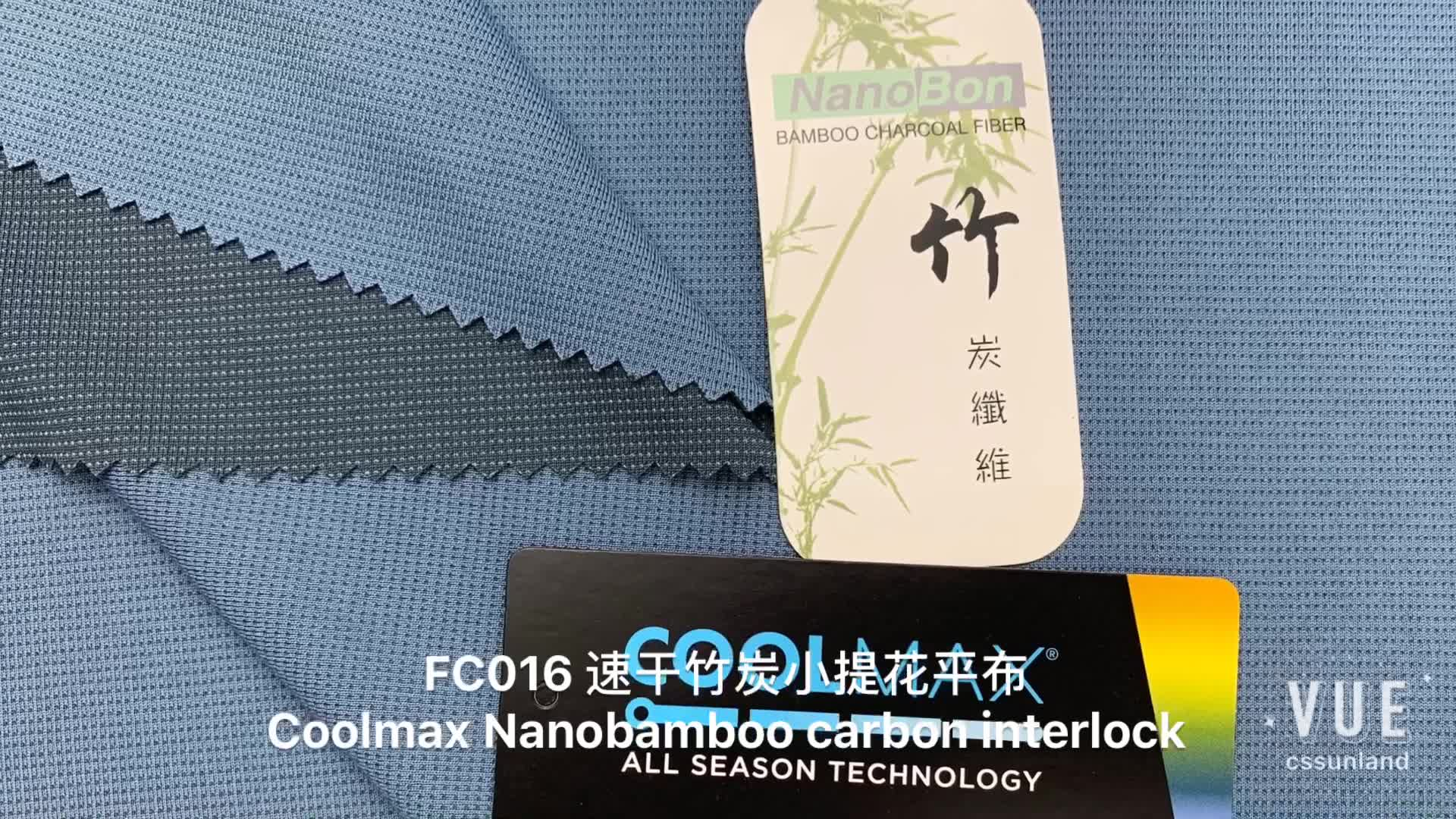 bamboo carbon coolmax interlock fabric for underwear cloth