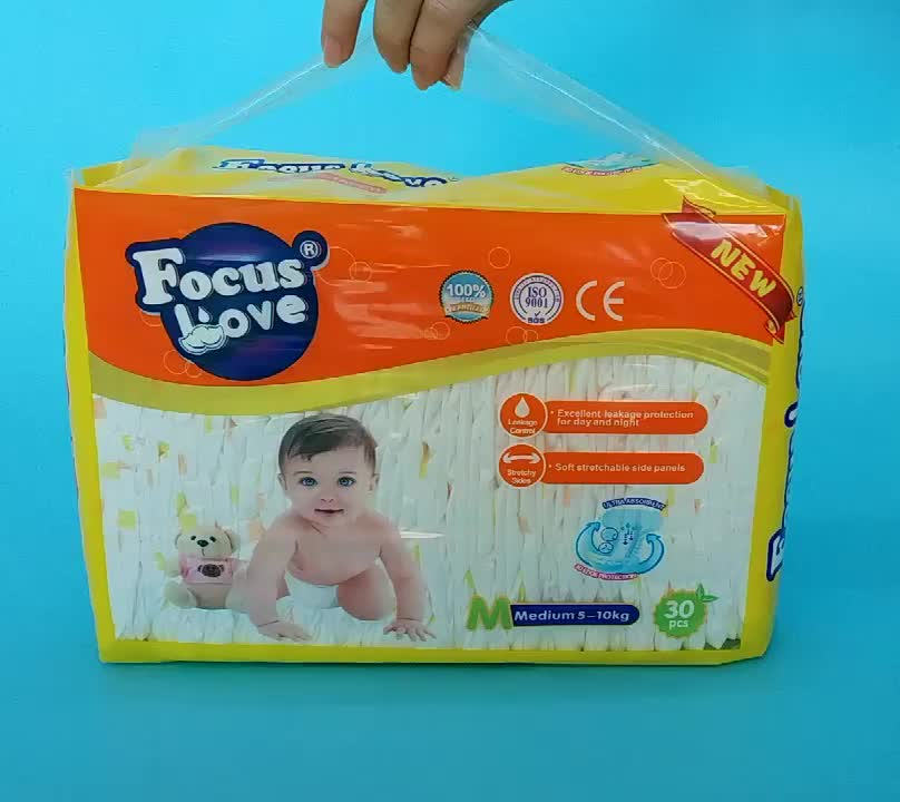 Disposable Diaper Baby Manufacturer In China,Free Samples Of Baby Diaper