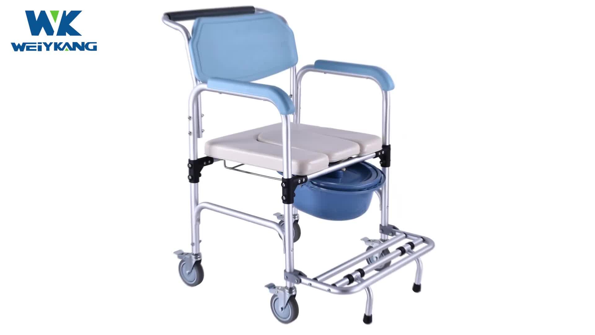 10 화장실 체어 조정 가능한 알루미늄 샤워 화장실 의자 노인