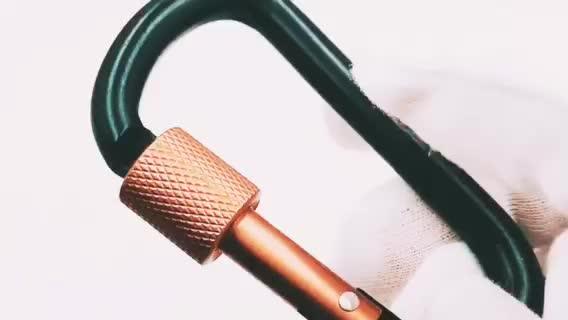 OEM D แหวนอลูมิเนียมสกรูล็อคยุทธวิธี Hook ทองเหลืองแขวนกระเป๋าตกปลาแกะสลักปีนเขา Rock คู่ Carabiner สำหรับคีย์