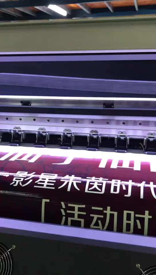 Bossron digitaldruck maschine konica 512i druckkopf für industrie produktion 3,2 m lösungsmittel drucker