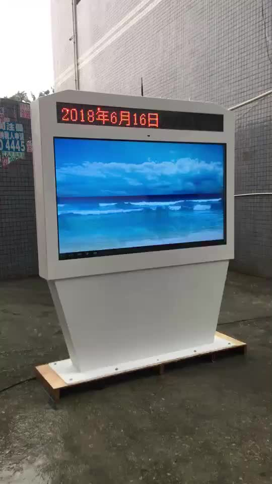 wall-mounted outdoor Digital Signage, 1500-2500nits, built-in funs or A/C