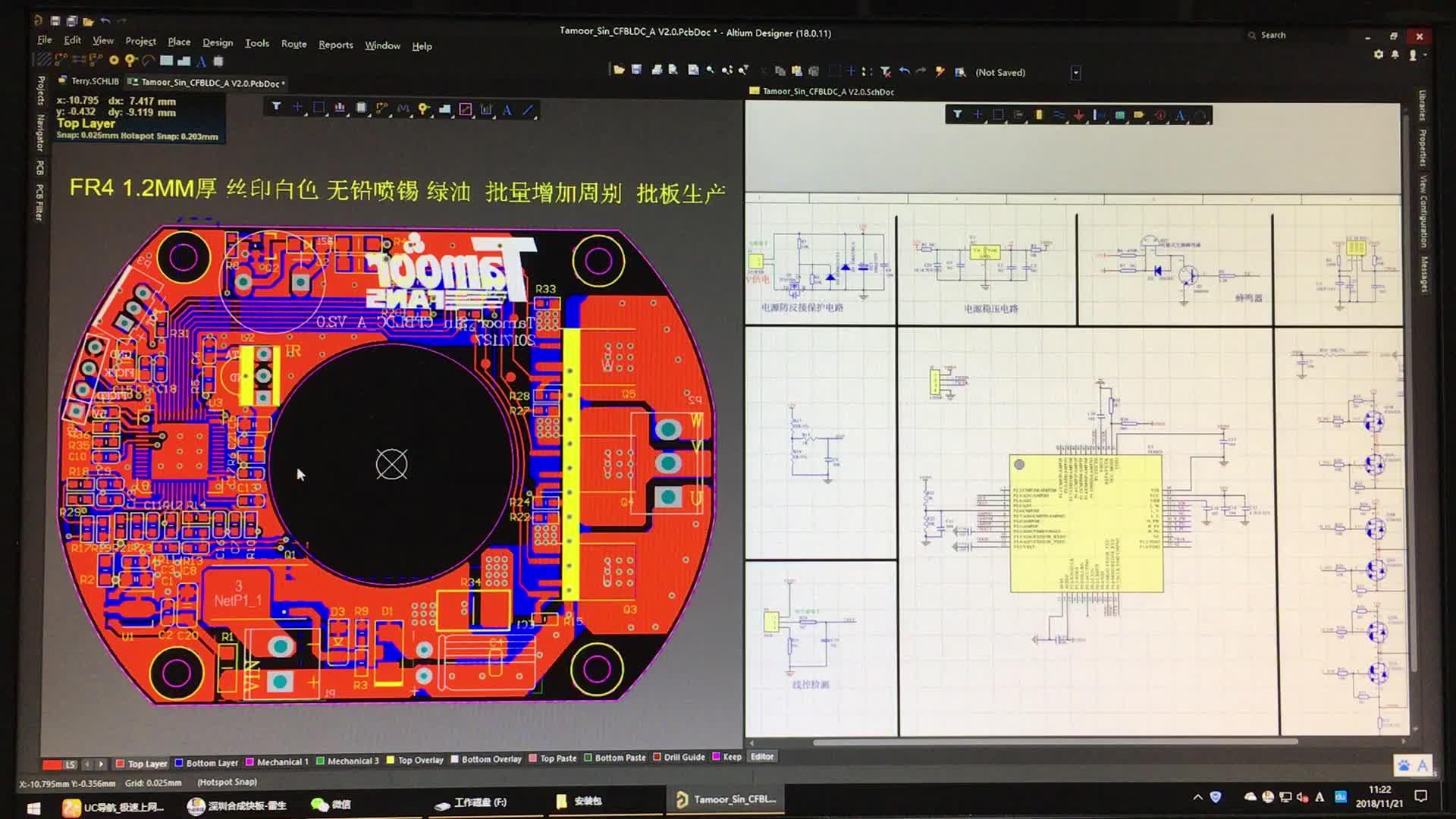 Cina ODM OEM servizio 94v0 fr4 produttore della scheda di controllo del circuito stampato elettronico pcba pcb assembly