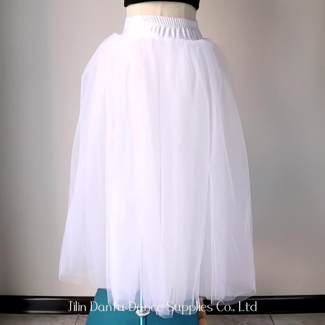 A2330 Romantic practice ballet tutus for women long ballet dance tutu skirts cheap adult tutu skirt