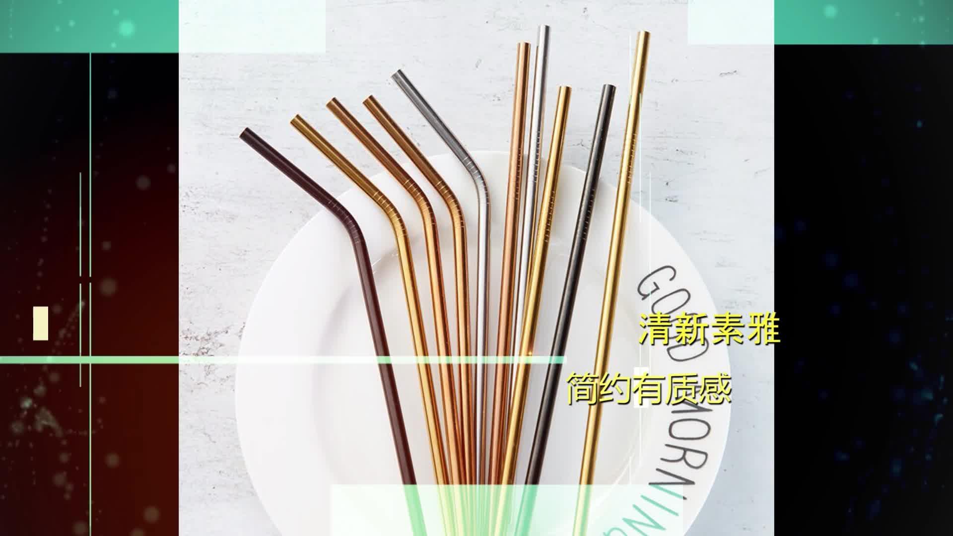 265*8mm Eco-Friendly Milkshake Bubble Tea Straws Metal Stainless Steel Drinking Straws