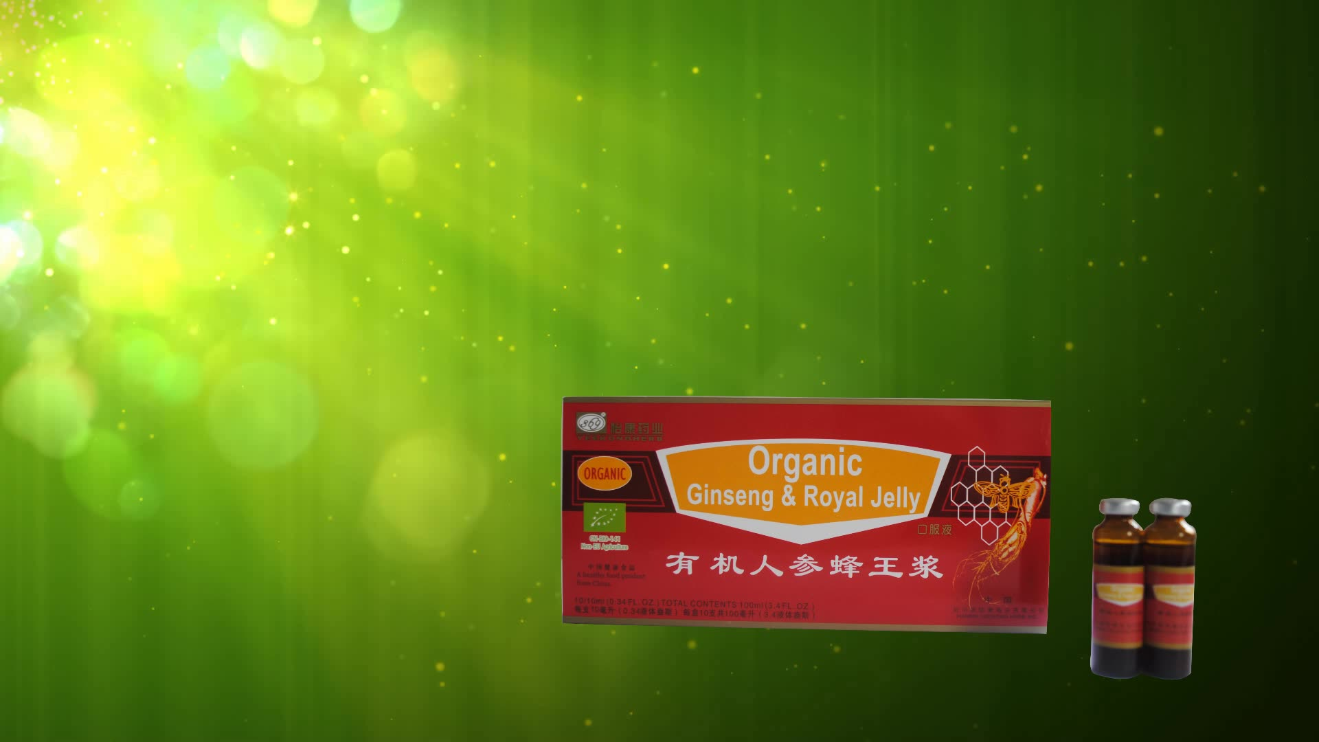 Organic korean Ginseng Royal Jelly  oral liquid stimulate appetite high quality honey increase immunity supplement