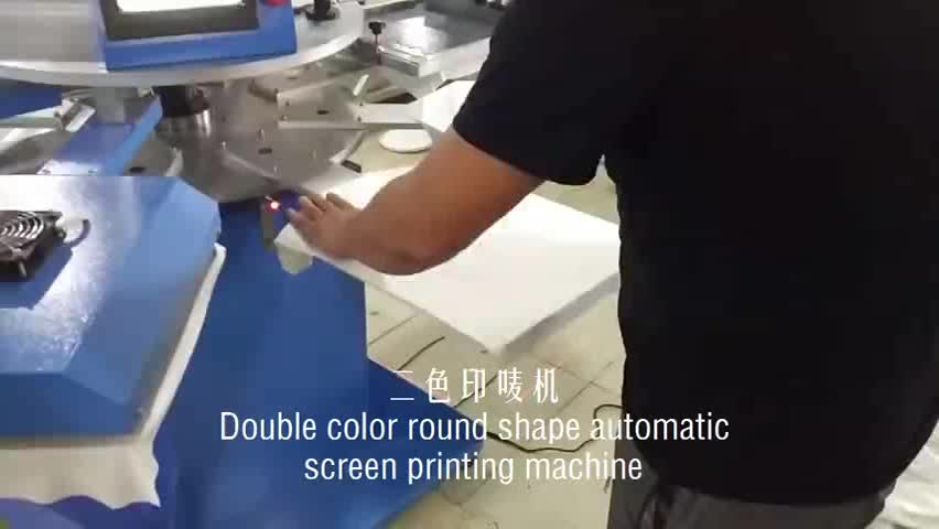 Made In China Two Colors Round Fully Automatic Silk Screen Printing Machine For Sales Best Price