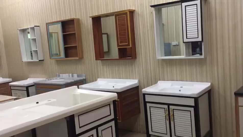 आधुनिक थोक अलमारियाँ छोटे निविड़ अंधकार के तहत बेसिन बाथरूम कैबिनेट