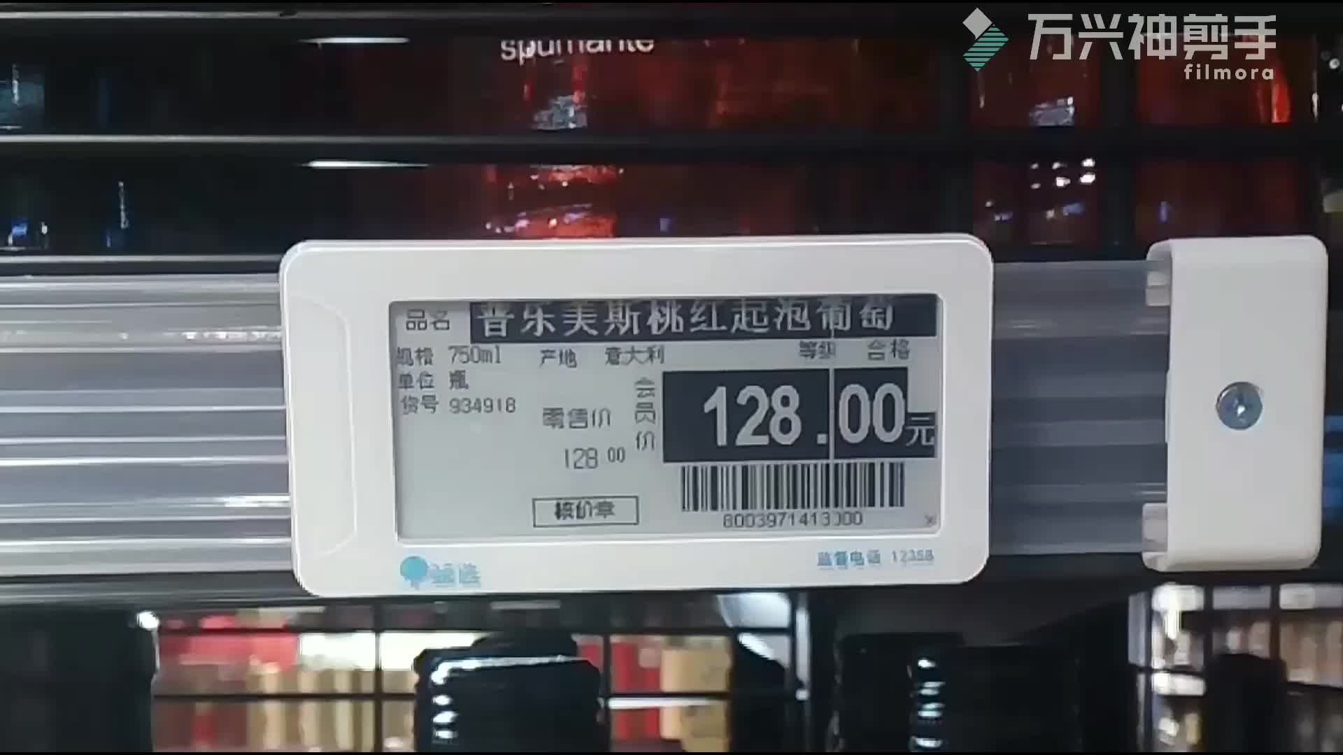 Hypermarket digital tag,Supermarket digital price signs