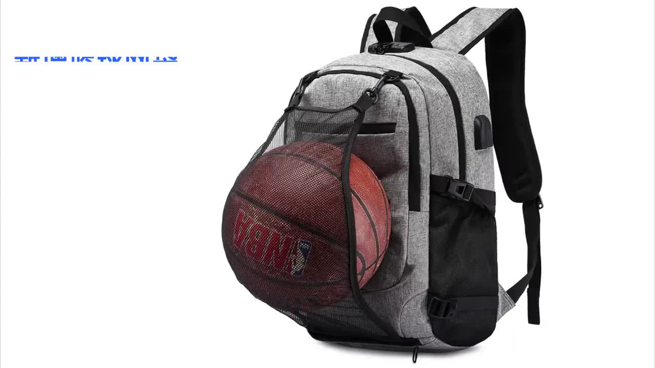 Custom sports soccer basketball backpack sports with ball compartment