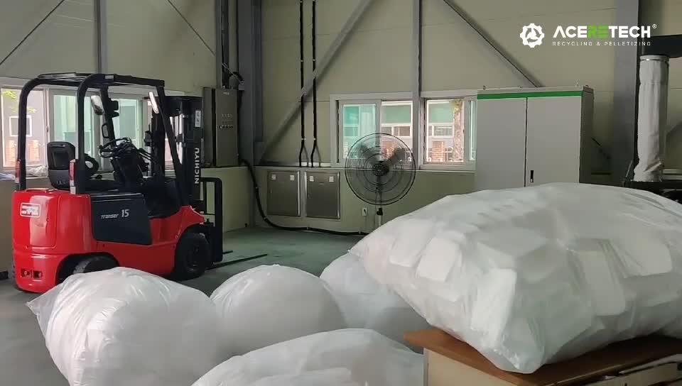 ACERETECH abfall polyester garn pelletisiermaschine/pet granulat, der maschine