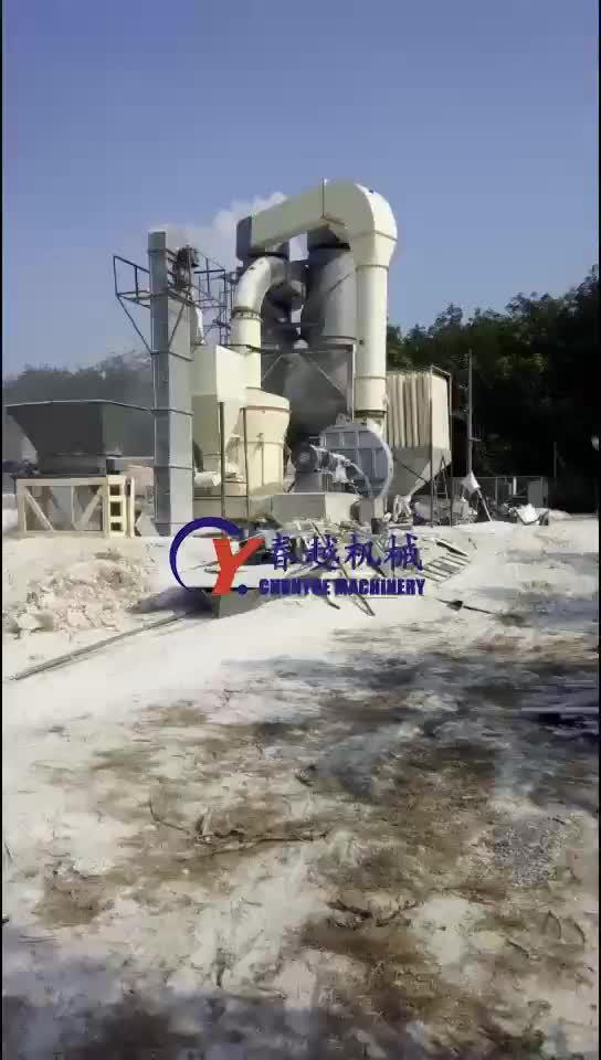 Высокое качество CHUNYUE бренд завод Raymond мельница для продажи