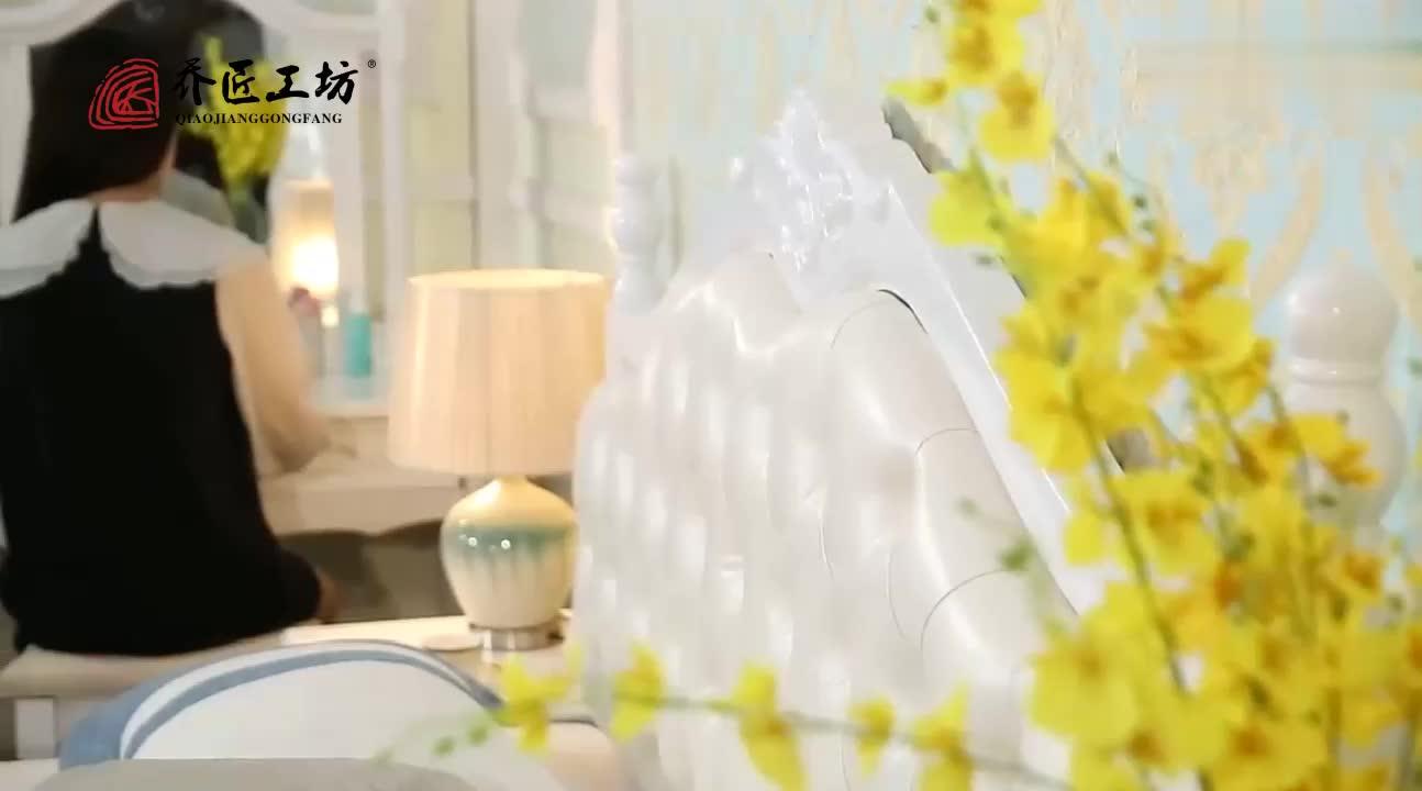 Moderno suave nuevo diseño estilo coreano muebles de dormitorio conjuntos de madera maciza antigua Pastoral blanco cama