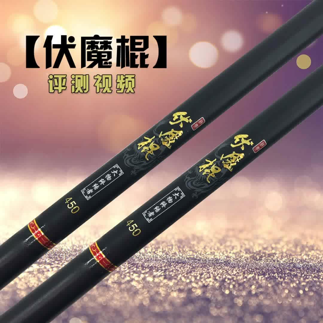 Canne à pêche taiwan 2.7 m-8 m en fiber de carbone canne télescopique pêche blanc longue section main poteaux