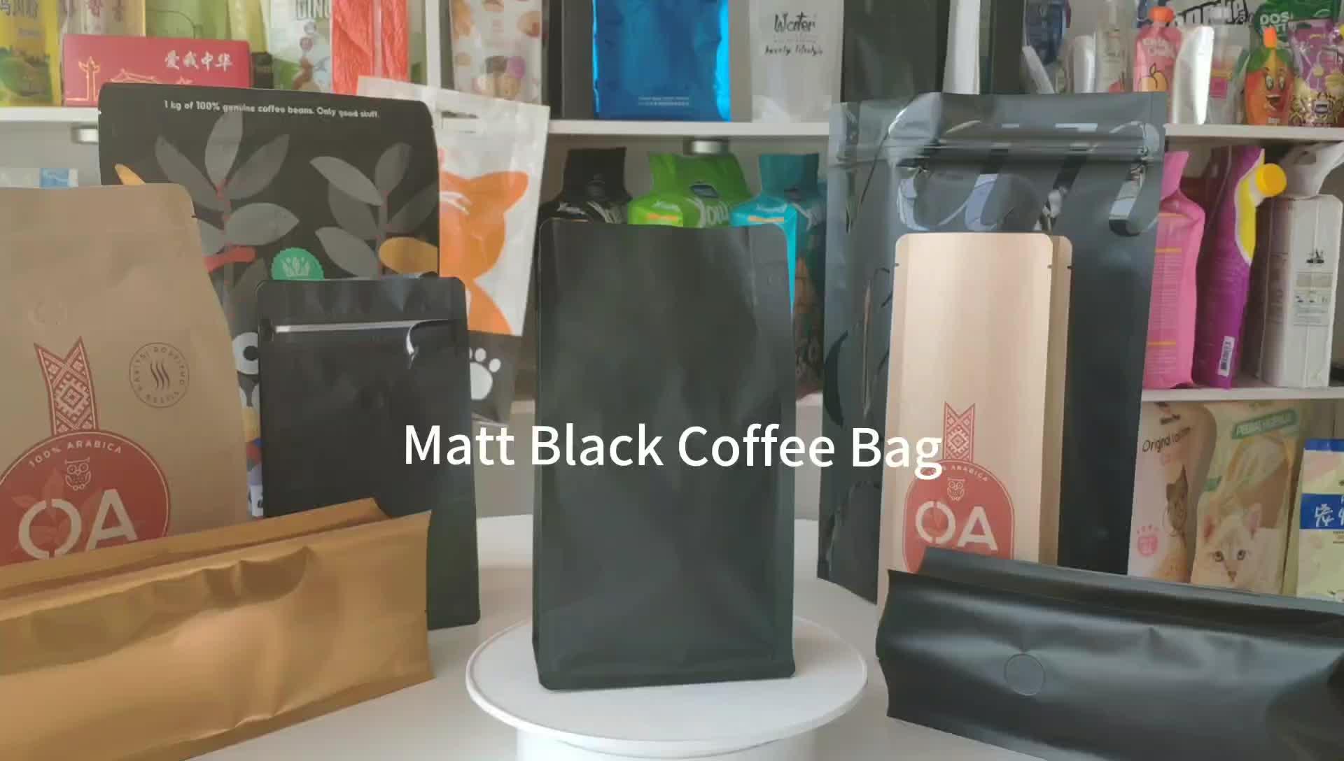 aluminum foil coffee packaging bag specialized coffee bag matt black coffee bag
