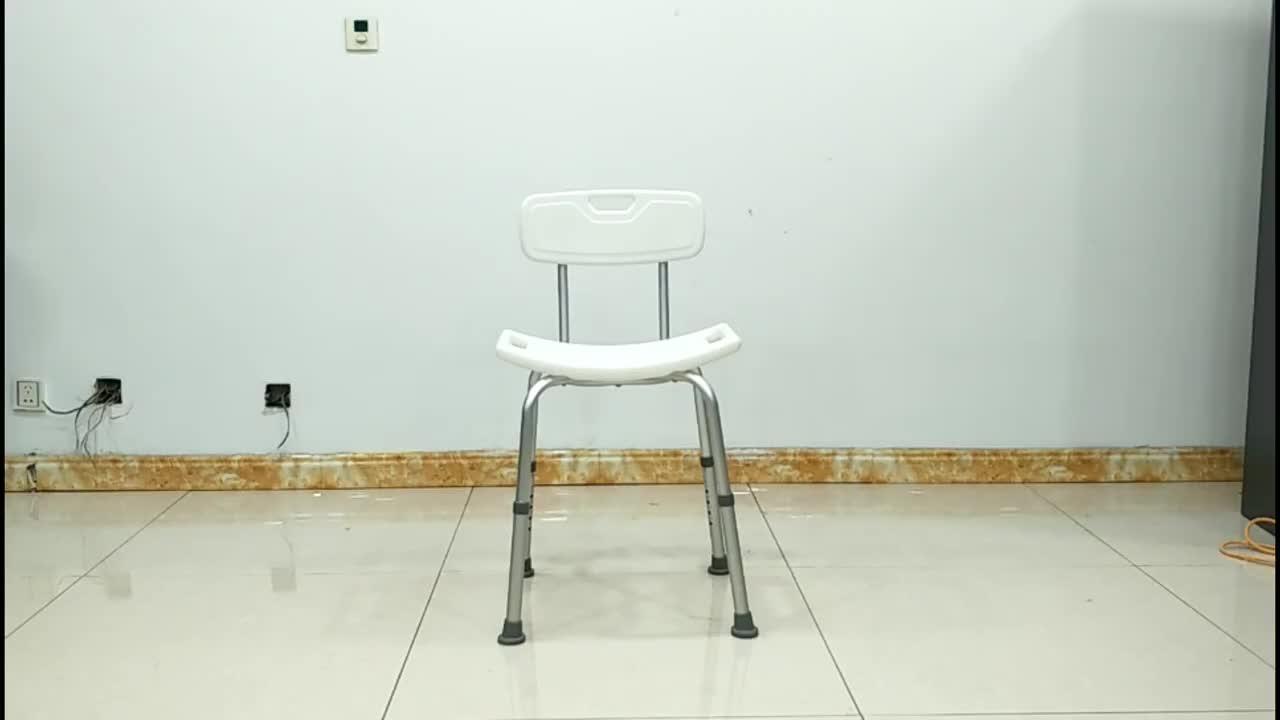 Médico de alta qualidade ajustável de plástico dobrável commode cadeira de banho