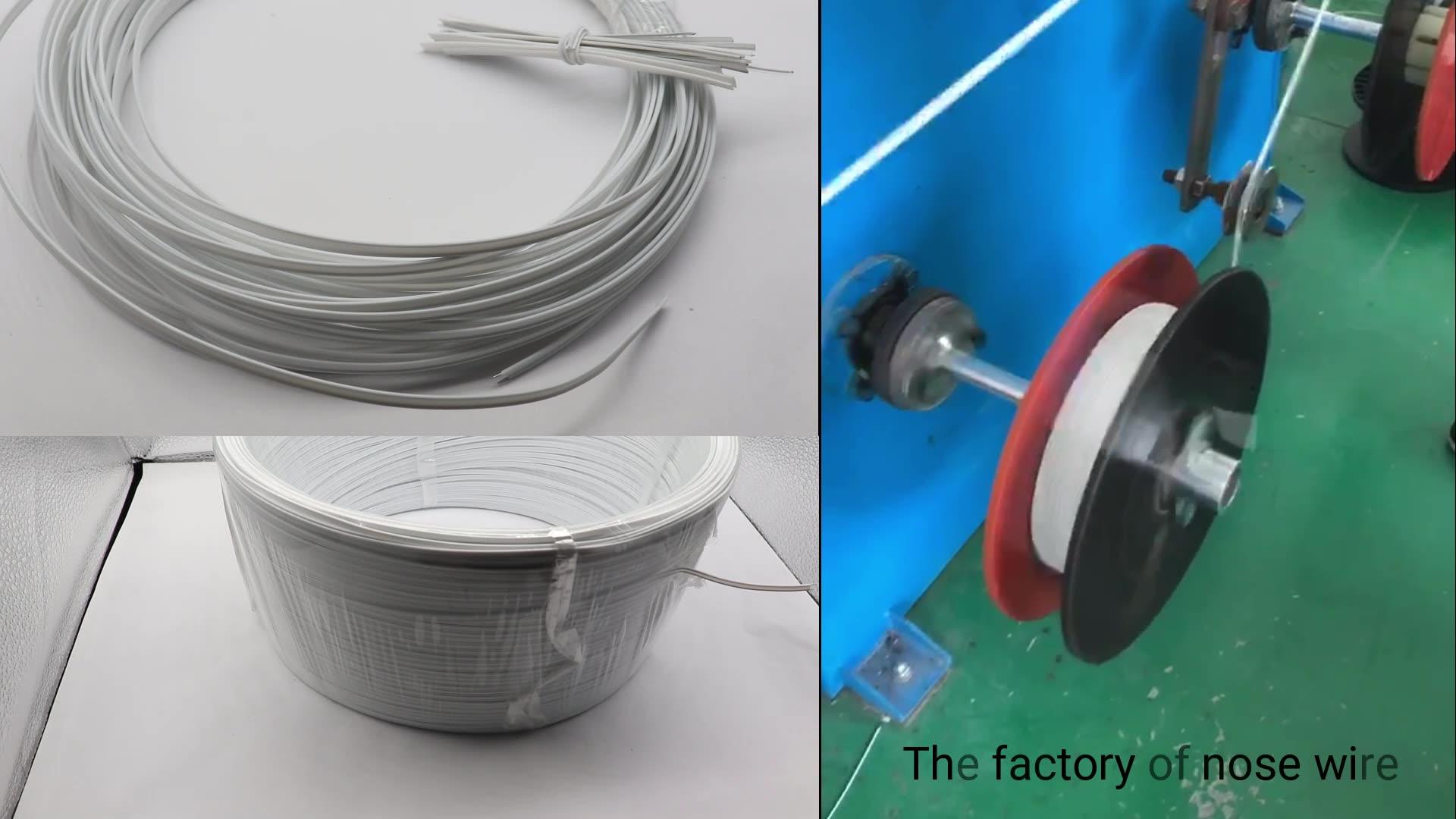 5 mm 4.5mm 3.5mm 3mm aluminum plastic single twin plastic nose wire