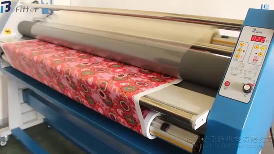 67inch Automatic Cold Laminator with Factory Price