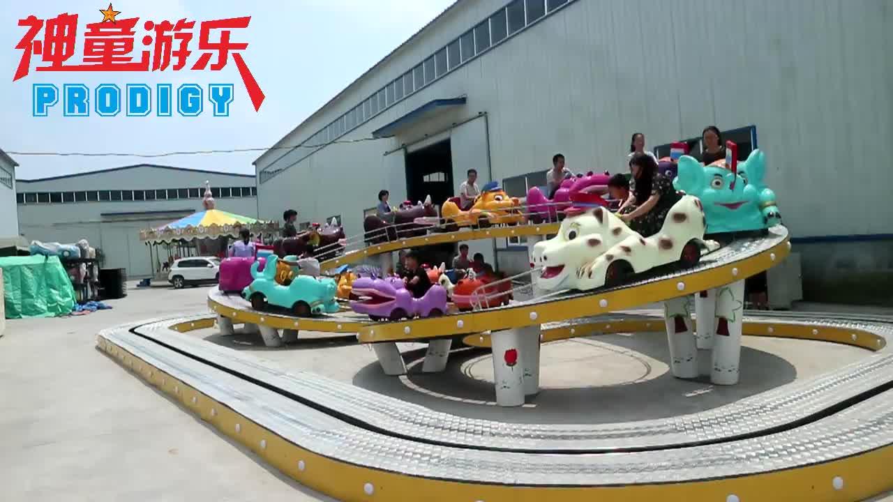 Çin sıcak satış para kazanmak funfair kiddie rides eğlence parkı tren satılık mini mekik sürmek