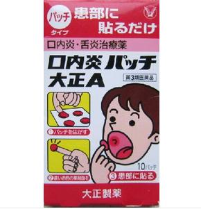 实惠日本旅行必买本土神药用过的人都说好