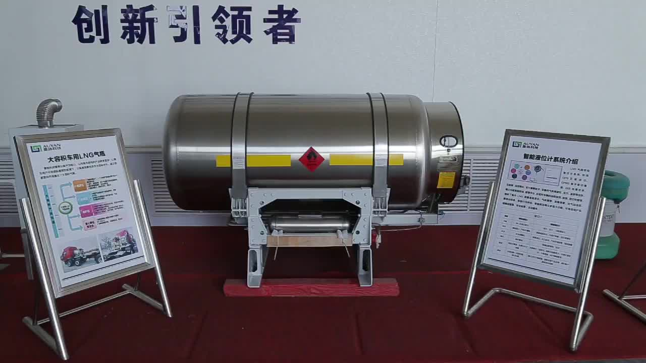 500L New energy LNG Fuel Cryogenic Gas Cylinder for Bus