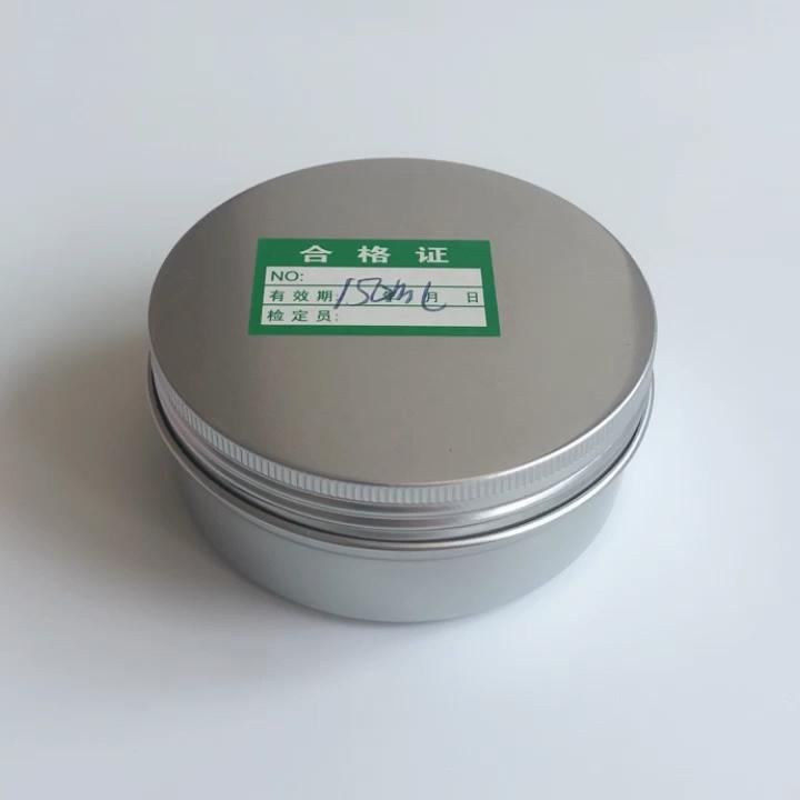 150ml Silver Round Aluminum Container Tin Box