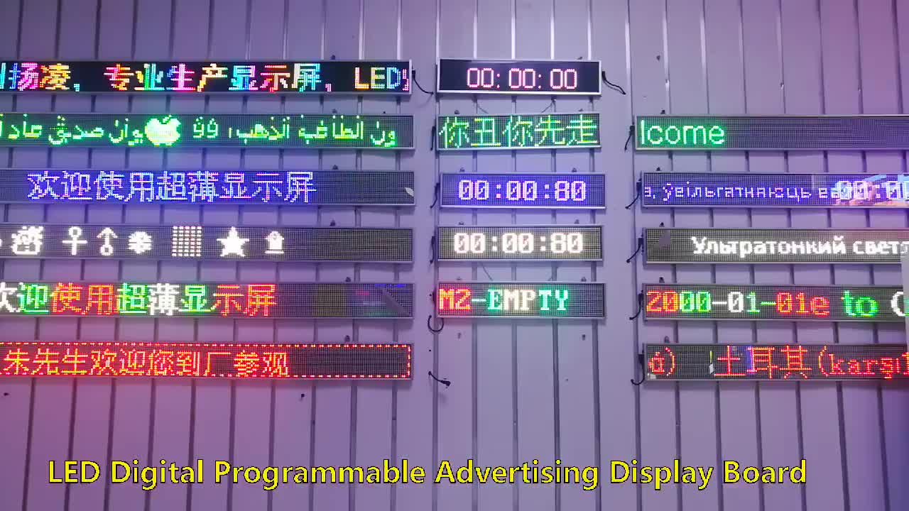 thin led display programmable light sign display led moving sign display for car