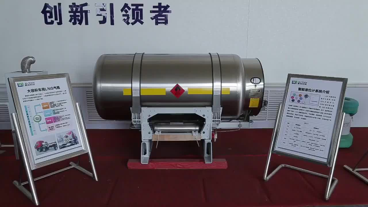 Sale 750 L vehicle lng cylinder cryogenic cylinder for truck bus