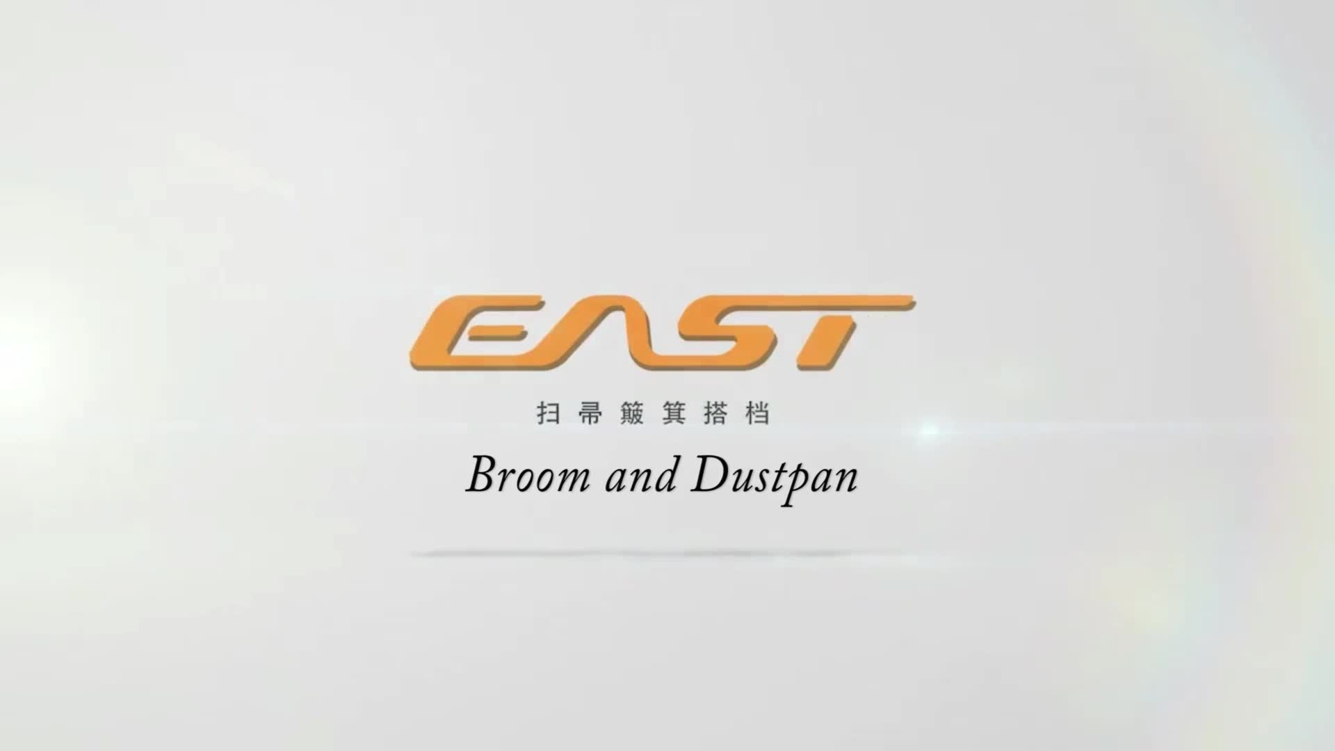 Ningbo EAST Lobby Cleaning Pp Folding Windproof Dust Pan und Besen auf Lager