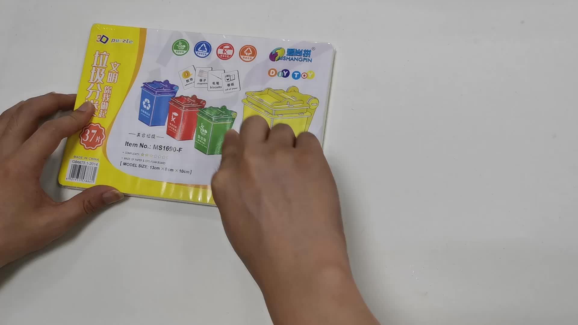 Anak-anak Kreatif Mini Mainan Puzzle Kertas Busa 3D Stereoscopic Permainan Jigsaw Puzzle Hot Jual Tempat Sampah Sampah