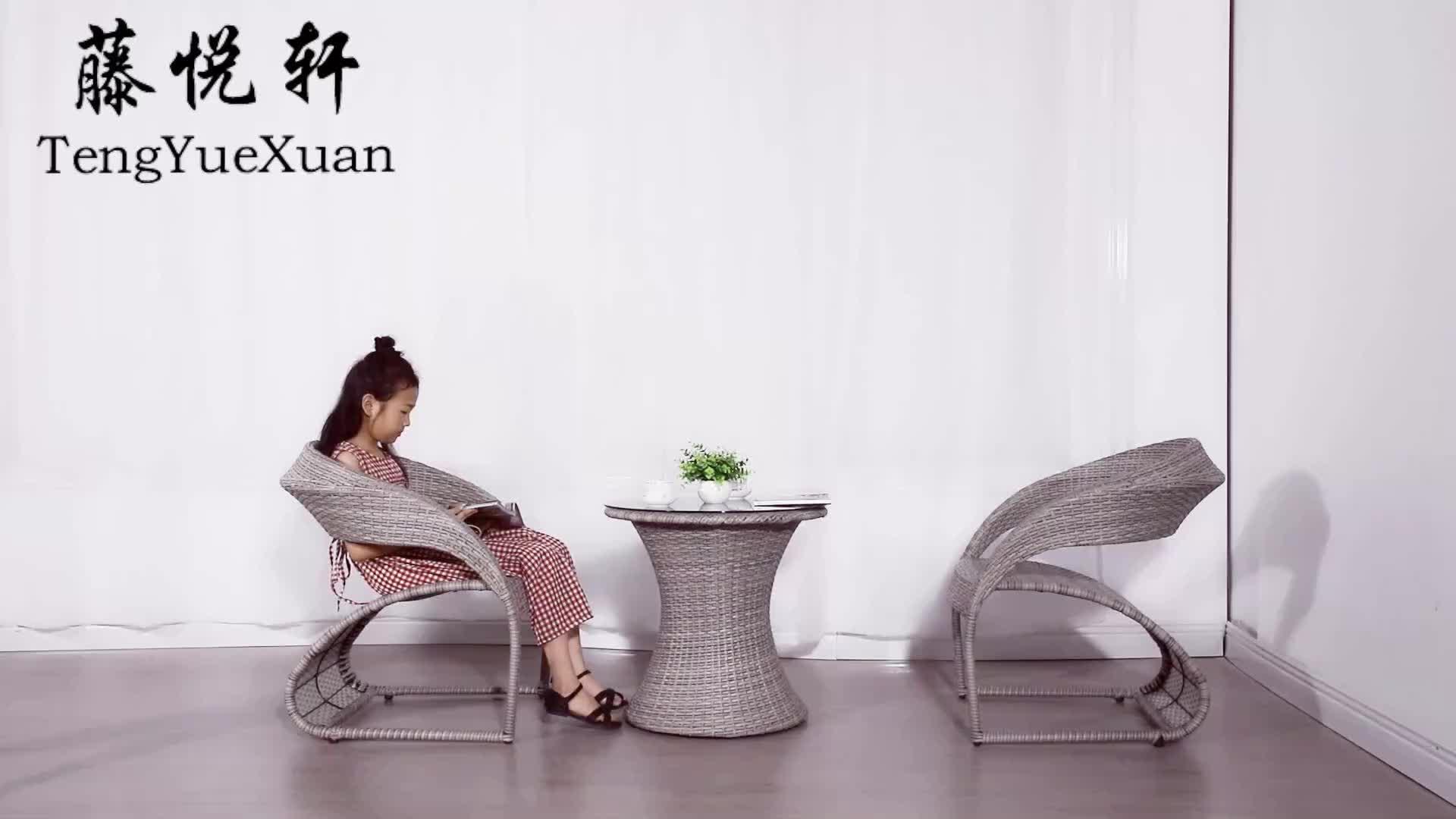 阳台藤椅三件套 藤编户外庭院阳台桌椅组合 厂家直销休闲户外家具