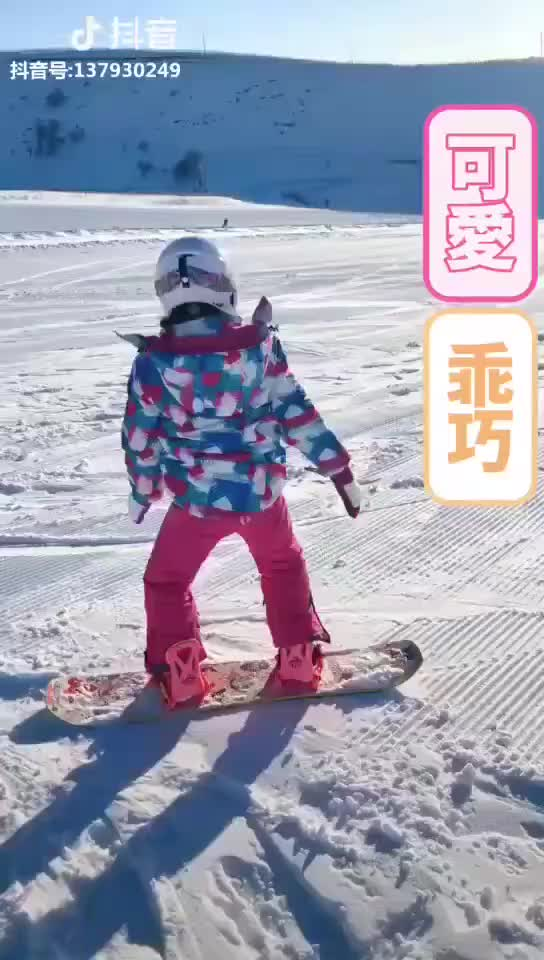 boys ski suit winter children  clothes set outfits snowsuit