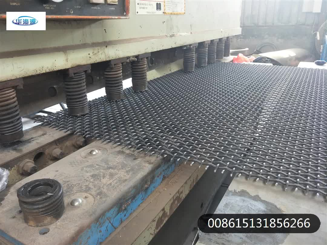 Hot sale high tensile steel mine screen mesh quarry wire mesh square type vibrating screen