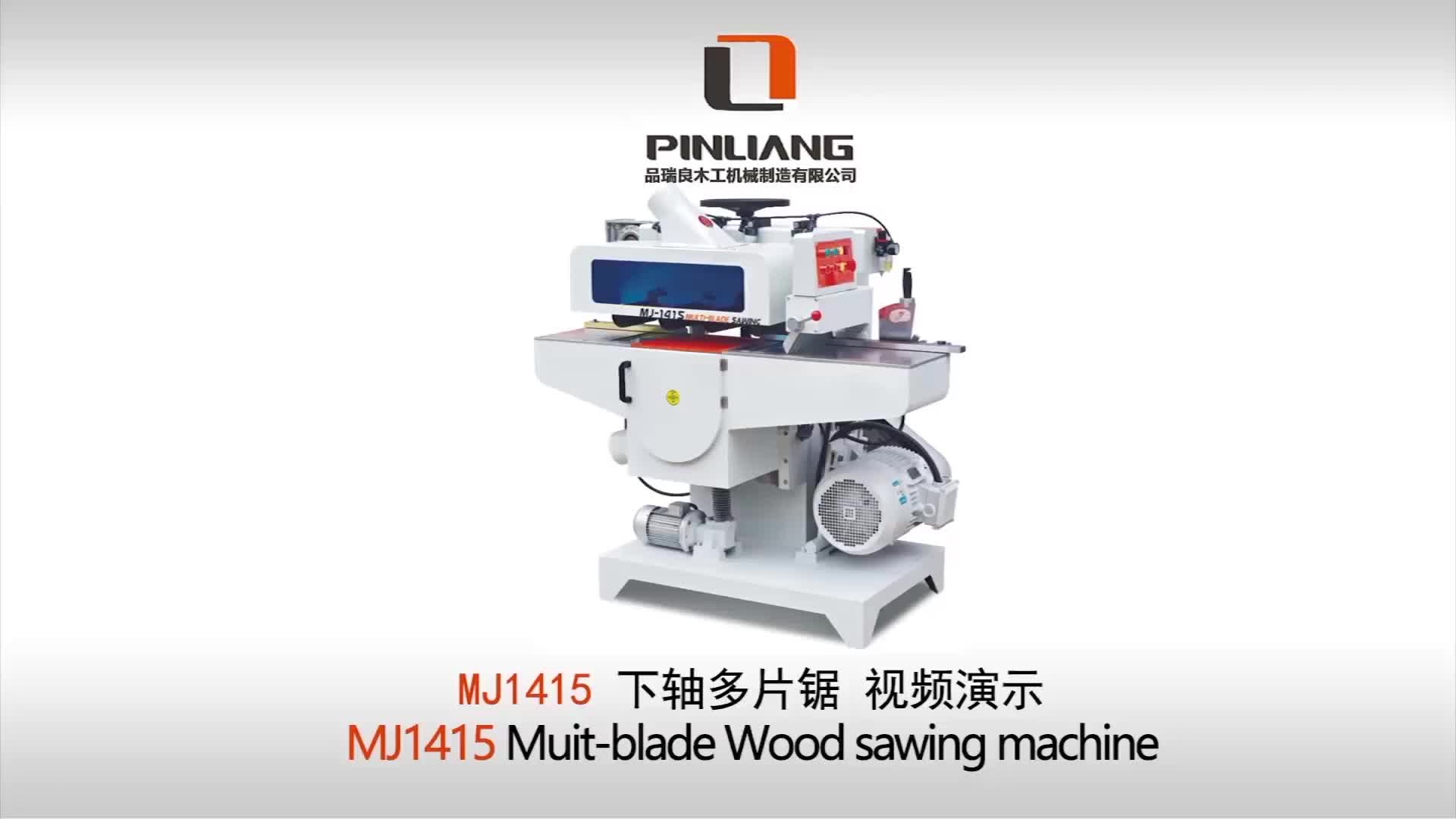 Hot Sale woodworking machinery MJ1415 Automatic Feeding High Precision Multi blade Rip Saw Machine from China