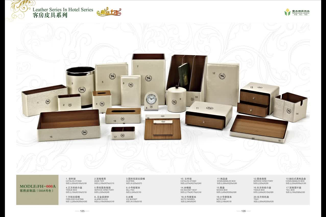 High Quality 20 pcs golden wooden box hotel leather products,wooden boxes
