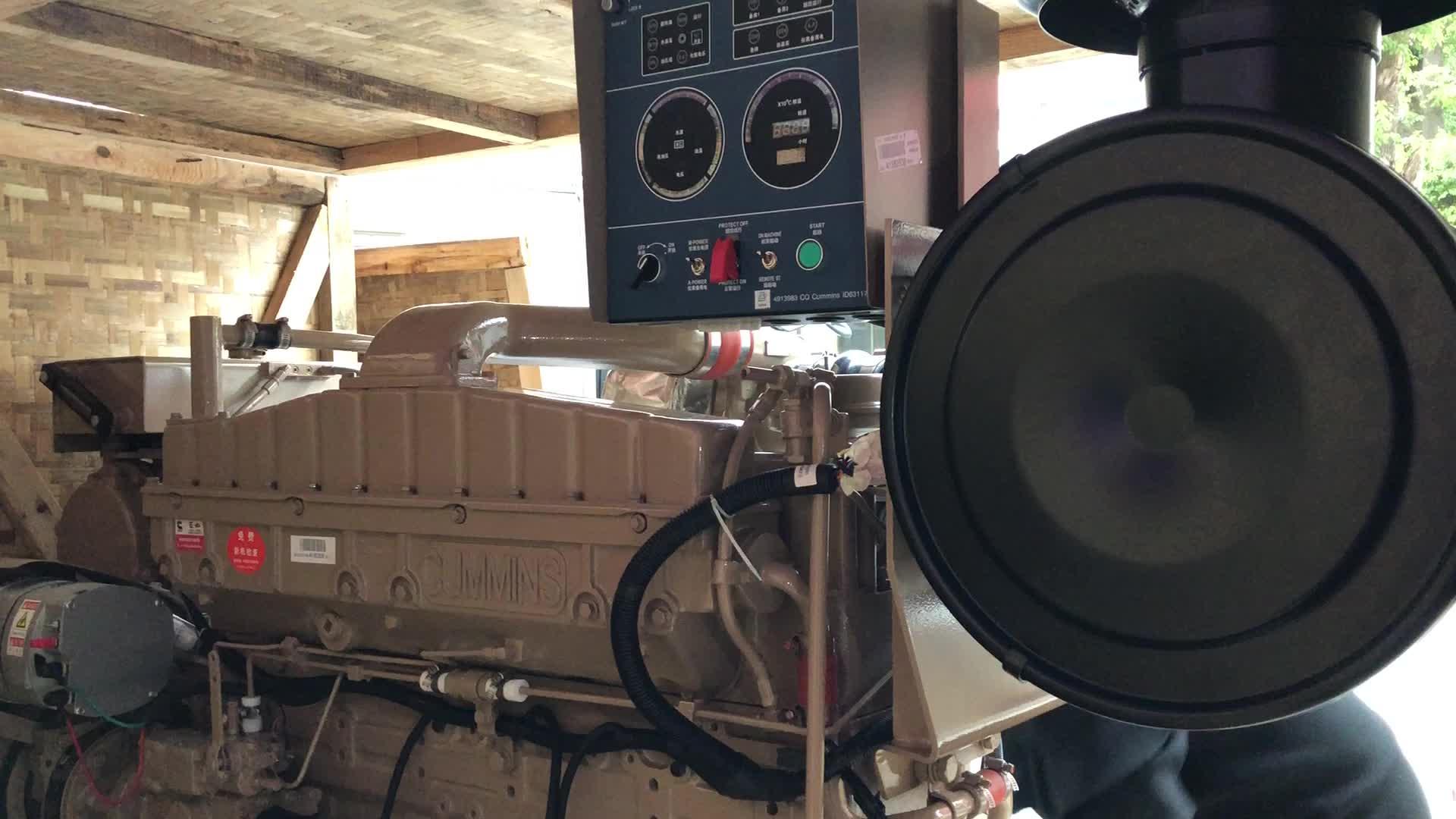 ホット販売水は 450HP 1800 rpm 14L 6 シリンダー NTA855-M450 舶用ディーゼルエンジン