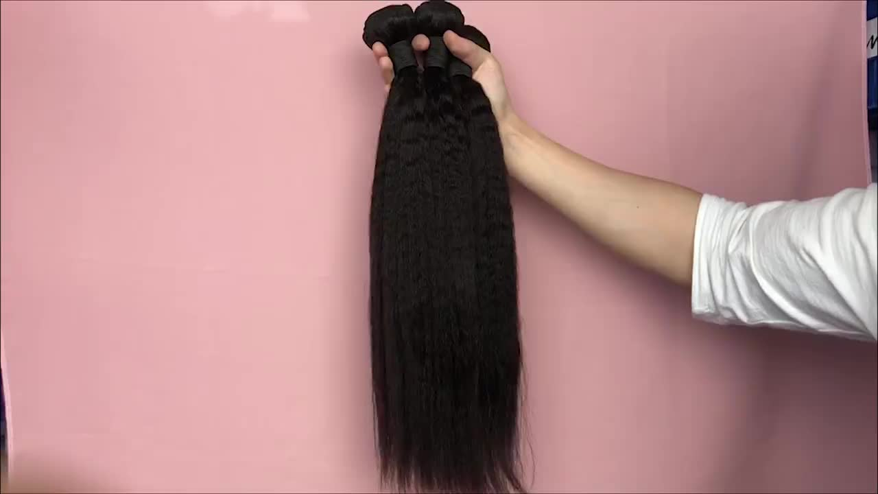 FREE SHIPPING Pearlcoin 3 Bundles + 4*4 Closure Excellent Brazilian Human Hair Natural Color Kinky Straight Wholesale