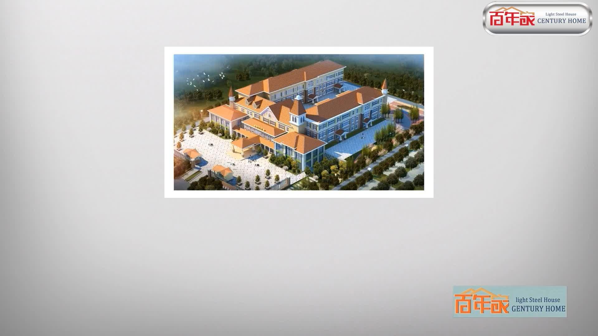 높은 학년 럭셔리 조립식 현대 스틸 구조 빌라, 조립식 에코 집