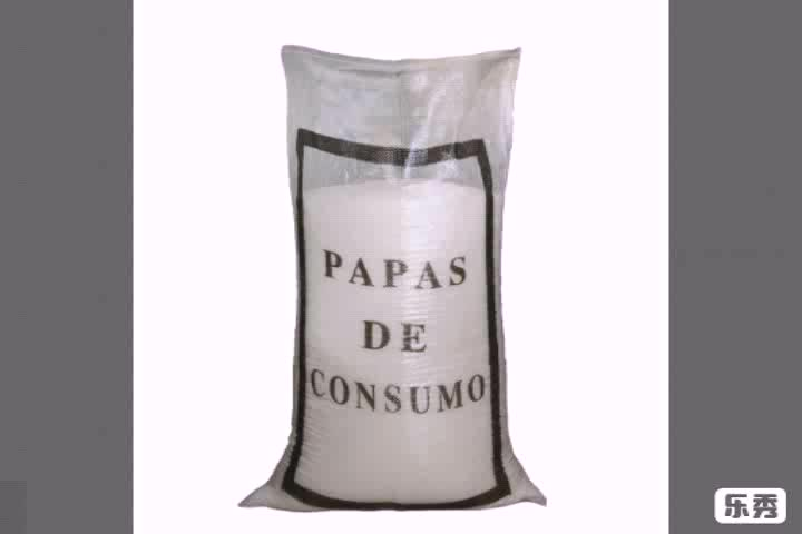 Custom logo printed plastic fabric bag used sacos flour sugar price per ton
