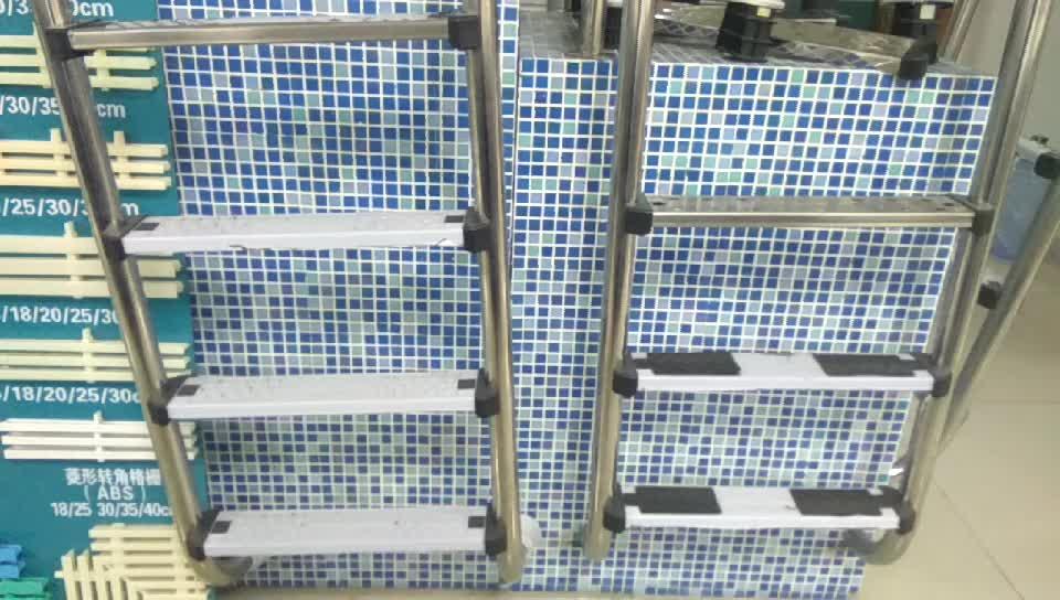 ステンレス鋼 304/316 プールはしご 3 ステップ水泳プールはしご