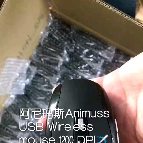 Animuss USB Drahtlose maus 1200 DPI Einstellbar USB 3,0 Receiver Optische Computer Maus 2,4 GHz Ergonomische Mäuse Für Laptop PC maus