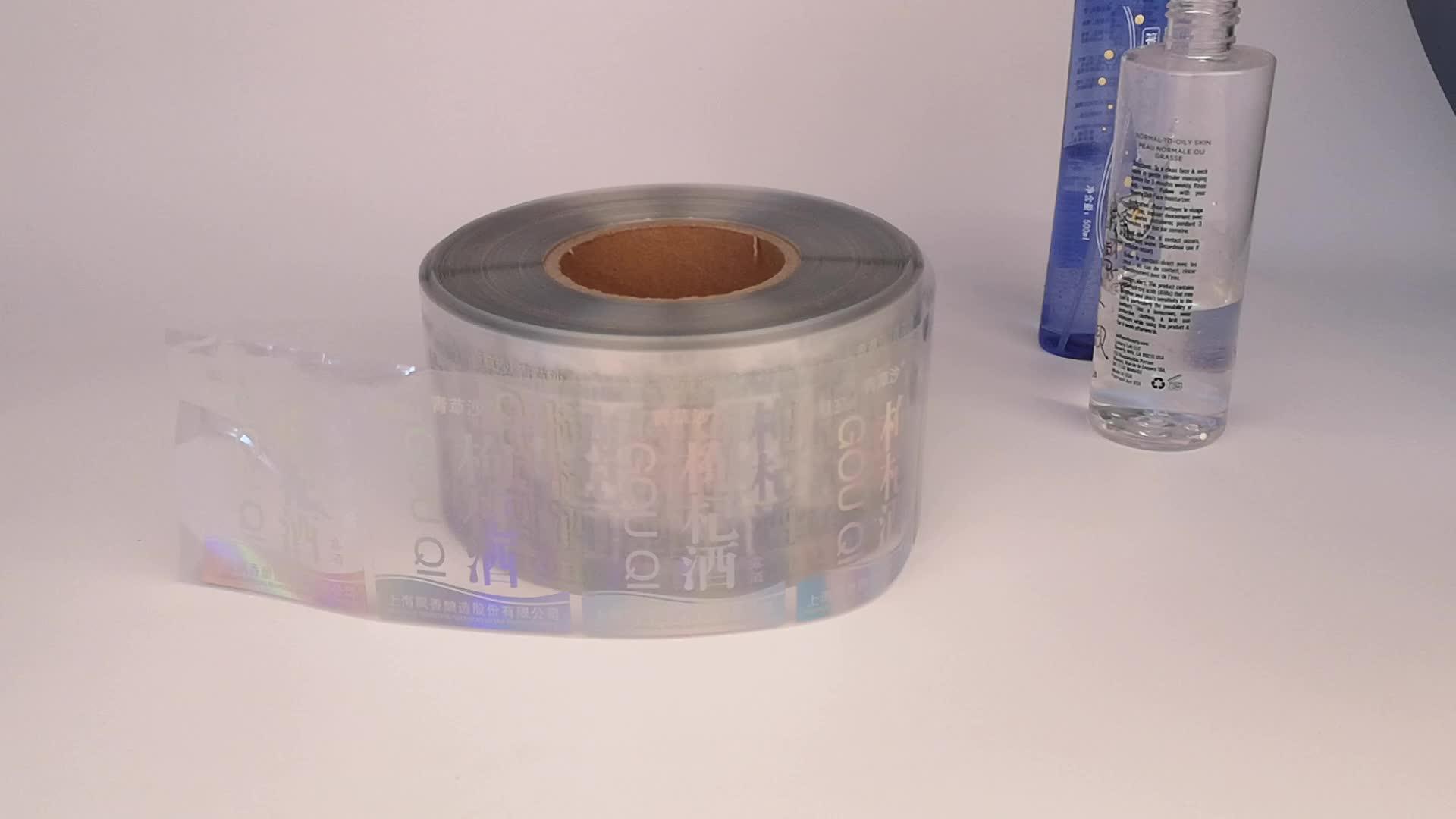 사용자 정의 인쇄 롤 투명 라벨 클리어 골드 포일 자체 접착 개인 스티커
