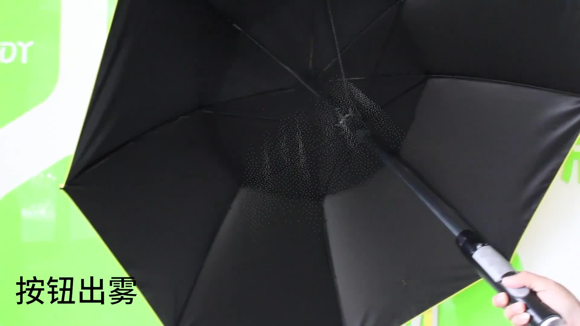 2019 傘新製品傘ファンと水から中国工場