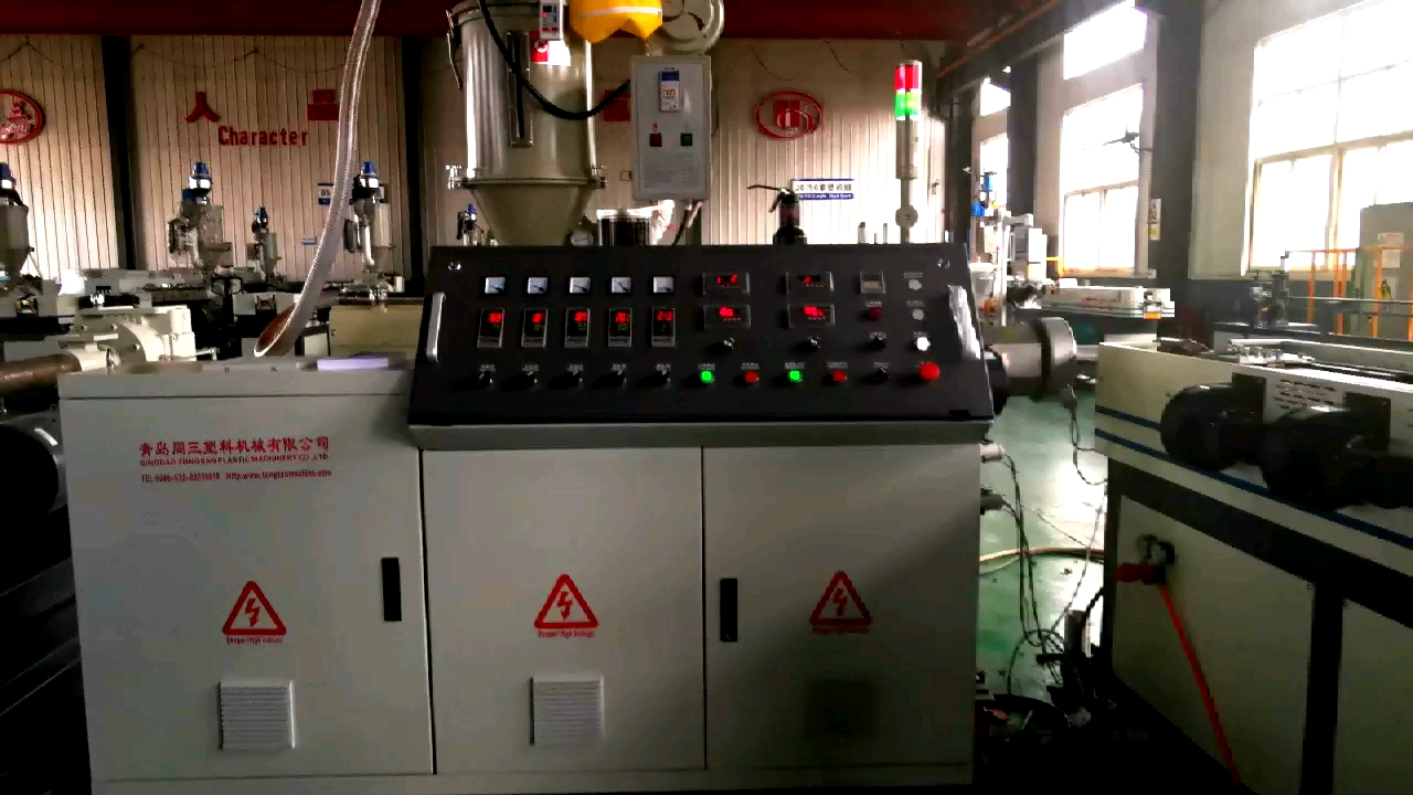 Plastic corrugated pipe machine electrical wire making machine