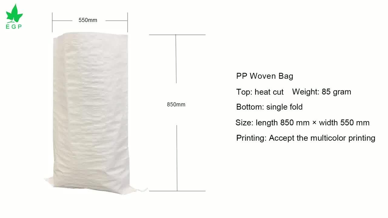 EGP 50 25 kg kg de cimento areia saco de embalagem de alimentos pp saco tecido plástico saco de silagem