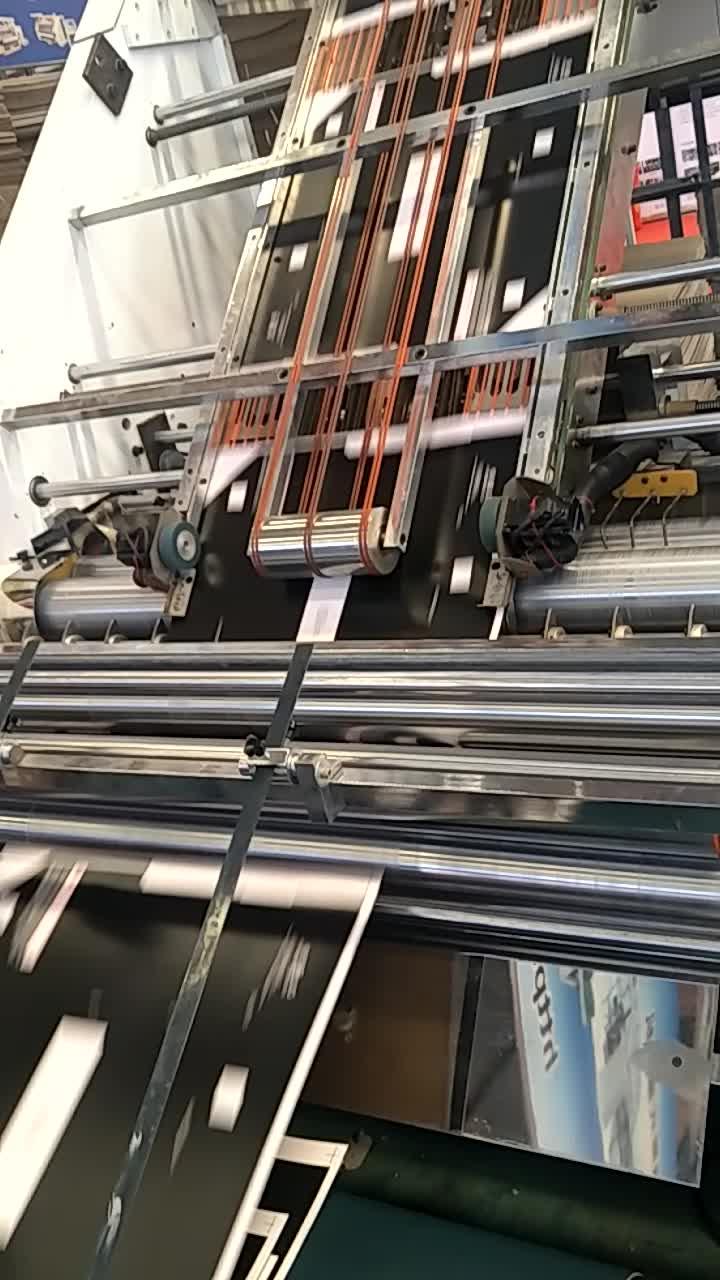 Paper Board Auto Servo Flute Laminating Machine Laminator