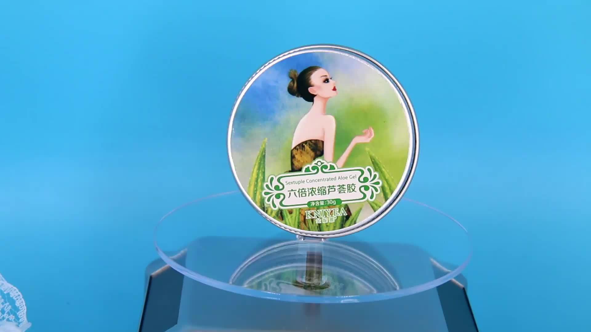 OEM ODM personalizzato logo privata di alleggerimento della pelle levigante crema per il viso naturale organico 100% puro di aloe vera gel