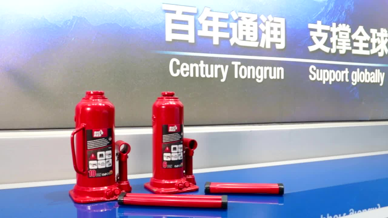 BIGRED 2 Ton Low Height Hydraulic lifting jacks Welded Bottle Jack TH90204XS for car